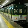 Photos: 京阪5000系 5552F