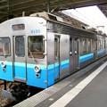 Photos: 伊豆急 8000系 TA-5