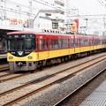 Photos: 京阪8000系 8008F
