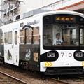 Photos: 阪堺電軌 710