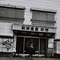 Photos: 伊勢#2