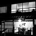 写真: 寿司屋にて#3
