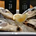 写真: 仙台昼飲み#2