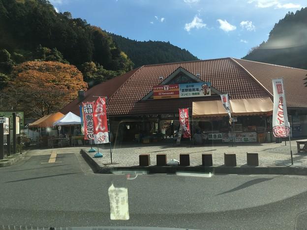 写真: 道の駅 黒滝