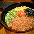 Photos: そぼろ丼