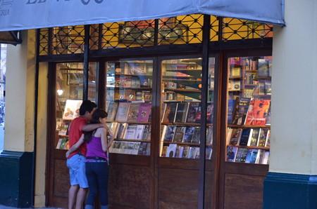 趣のある本屋