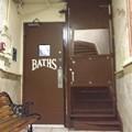 Photos: Russian & Turkish Baths
