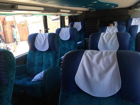 Tur Busのサロンカマシート