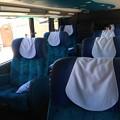 写真: Tur Busのサロンカマシート