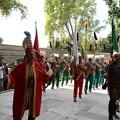 Photos: トプカプ宮殿のパフォーマンス