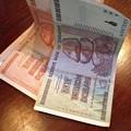 写真: 50トリリオン(兆)ジンバブエドル。現在は使われていない