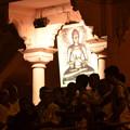 写真: 毎日ある儀式プージャ。ブッダが描かれている