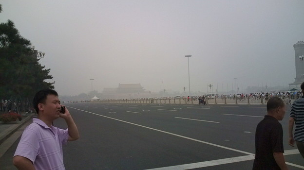 Photos: 天安門