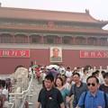 Photos: 天安門4毛沢東