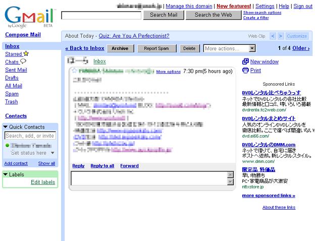 写真: gmail_inbox_mail