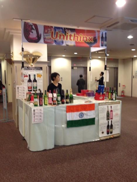 インドフェア_27:インドワインコーナー