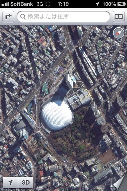 iOS 6マップアプリ:東京ドーム(航空写真・2D)