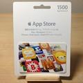 写真: App Store カード