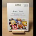 写真: App Store カード_02
