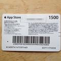 写真: App Store カード_04