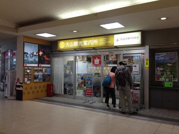 犬山観光案内所(犬山駅)