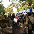 Photos: 名古屋まつり:ソーシャルタワーマーケット_17