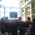 写真: 愛知大学 新名古屋キャンパス:愛大祭 - 15