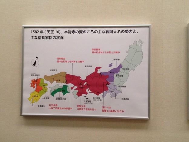 秀吉清正記念館 - 023:本能寺の変の頃の主な戦国大名の勢力と、主な信長家臣の状況