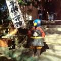 桃太郎神社 - 037