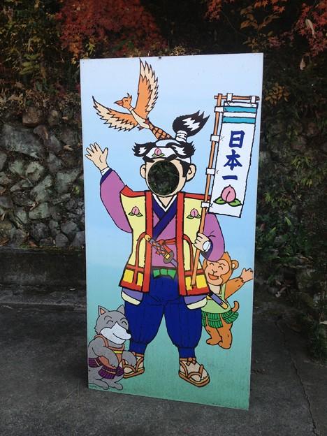 桃太郎神社 - 071