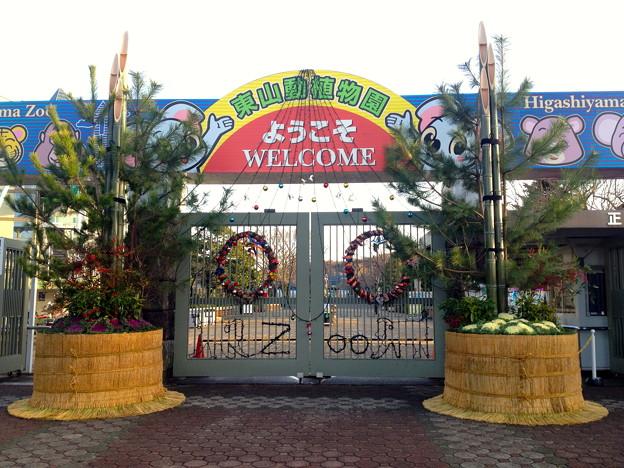東山動植物園:正門に設置された門松とクリスマスデコレーション - 1