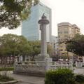 写真: 久屋大通公園:華表 - 1
