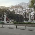 写真: 久屋大通公園:華表 - 2