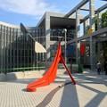 Photos: 名古屋市美術館:正面入口前のオブジェ