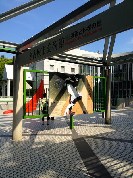 名古屋市美術館「上村松園 展」 - 5(フルサイズ)