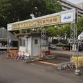 写真: 名古屋城まるはち博覧祭:東門会場 - 04