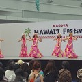 写真: 名古屋ハワイフェスティバル 2013:オアシス21 - 11