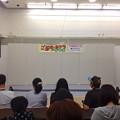 写真: ご当地キャラ総選挙 中部地区大会 - 02