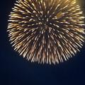 写真: 名古屋みなと祭 2013:花火大会 - 10
