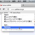 写真: Opera Developer 17:クイック・アクセス・バーの右クリックメニュー