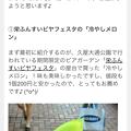 写真: ライブドアブログ:スマフォ用デザイン「default2013」- 2