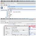 写真: SRWare Ironで模したOpera「ニックネーム」機能と、Operaのブックマーク追加ダイアログ - 3