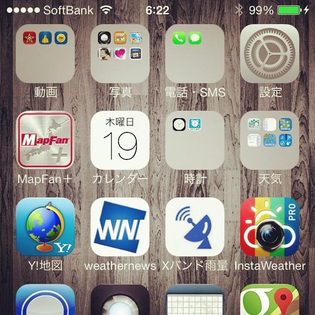 iOS 7:ホーム画面 - 2