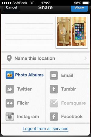 Nostalgio:画像保存画面の最上部が切れる不具合(iOS 7)