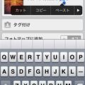 Photos: iOS 7:テキストのコピーやペースト(Instagram)