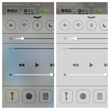 iOS 7:アクセシビリティの「コントラストを上げる」でコントラストを上げる前と上げた後のコントロールセンター
