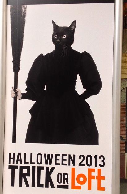 ロフト名古屋のハロウィン広告 - 04