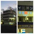 写真: 【ネタ】高蔵寺駅南口に「Opera」!? - 2