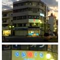 写真: 【ネタ】高蔵寺駅南口に「Opera」!? - 3