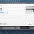 Photos: MacOSX Mavericks:英字入力中に、iOSのような自動変換!?